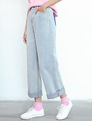 Sign fashion design hit color light blue straight jeans wide leg jeans female