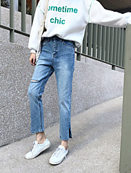 Sign curling waist jeans Korean version of Slim loose wide leg pants pantyhose straight jeans casual pants