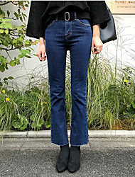 Spring new simple casual jeans female loose then fight pantyhose straight jeans flared trousers big yards
