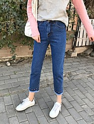 Sign 2017 Spring new Women Korean jeans trousers burr straight pantyhose child