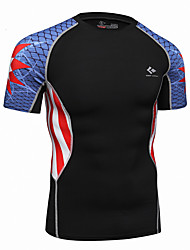 Realtoo Men's Short Sleeve Running Tops Quick Dry Summer Sports Wear Exercise & Fitness Terylene Slim