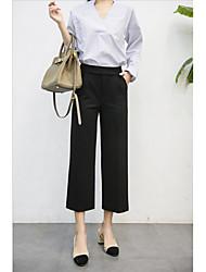Feminino Chique e Moderno Cintura Alta Chinos Calças,Perna larga Cor Única