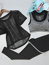 Women's Running Comfortable Spring Summer Leisure Sports Chinlon Slim Athleisure Solid