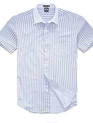 Men's Business Blue-White Striped Short Sleeve Shirt   DXBL004