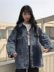 Feminino Jaqueta jeans Para Noite Vintage Primavera,Sólido Padrão Others Colarinho Chinês Manga Longa