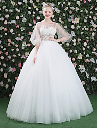 Princess Wedding Dress - Chic & Modern See-Through Floor-length Jewel Lace Tulle with Beading Lace