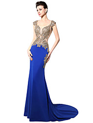 Formal Evening Black Tie Gala Dress - Sexy See Through Beautiful Back Trumpet / Mermaid Square Sweep / Brush Train Jersey with