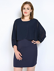 Really Love Women's Plus Size Going out Party Sexy Simple Cute Shift Sheath Two Piece Dress,Solid Round Neck Knee-length Long Sleeve Spandex