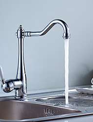 Contemporary Chrome Finish Single Handle Kitchen faucet
