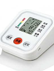 Arm Type Blood Pressure  Monitor with Three Colors Screen and Voice Reading
