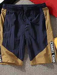 Homme simple Taille Normale Micro-élastique Short Pantalon,Ample Blocs de Couleur