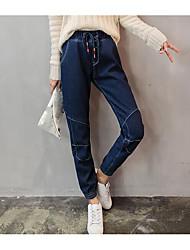 Women's Mid Rise Micro-elastic Jeans Pants,Harem Solid