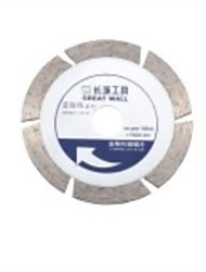 The Great Wall Is A Diamond Circular Saw Blade Which Is 114X20X20X20X20X20X1PCS