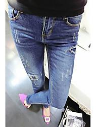 Women's Low Rise Micro-elastic Jeans Pants,Skinny Solid