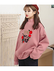 Women's Casual/Daily Sweatshirt Solid Round Neck Removable Hood Inelastic Cotton Long Sleeve