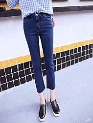 Women's Low Rise Micro-elastic Jeans Pants,Bootcut Solid