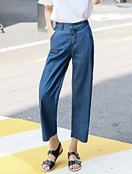 Women's High Rise strenchy Jeans Pants,Street chic Straight Solid