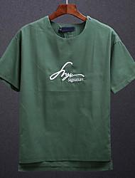 Tee-shirt Homme,Graphique Quotidien simple Manches Courtes Col Arrondi Coton