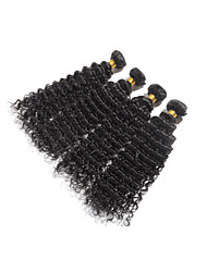 Brazilian Virgin Hair Deep Wave  Human Hair Weaves 10-26inch  Hair Products 100g/pcs 4Bundles