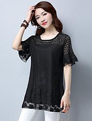Damen Solide Einfach Lässig/Alltäglich T-shirt,Rundhalsausschnitt Sommer Kurzarm Polyester