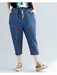 Women's Mid Rise Micro-elastic Loose Pants,Simple Straight Harem Floral Print