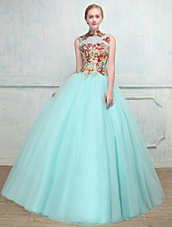 Ball Gown High Neck Floor Length Tulle Formal Evening Dress with Embroidery by MMHY