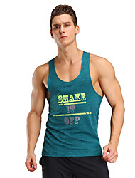 Men's Fashion Quick Dry Sports Tank Shake it off Printed Tops for Sports Running