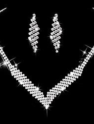 Жен. Серьги-слезки Ожерелья-бархатки Свадебные комплекты ювелирных изделий Цирконий Мода Elegant Цирконий Геометрической формы Назначение