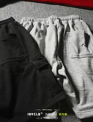 Homme simple Actif Vintage Taille Normale Micro-élastique Short Joggings Pantalon,Ample Couleur Pleine
