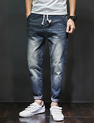 Men's Mid Rise Micro-elastic Harem Jeans PantsSimple Loose Harem Solid YF-6083