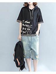 Damen Buchstabe Retro Ausgehen T-shirt,Mit Kapuze ½ Länge Ärmel Baumwolle