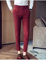Homme simple Taille haute Micro-élastique Costume / Tailleur Pantalon,Mince Couleur Pleine