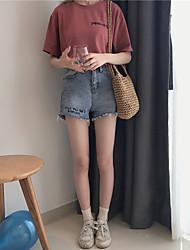 Femme Vintage Taille Haute Micro-élastique Short Pantalon,Ample