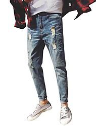 Homme simple Taille Normale Micro-élastique Skinny Pantalon,Mince Toile de jean Jeans