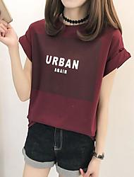 Tee-shirt Femme,Lettre simple Eté Manches Courtes Col Arrondi Coton