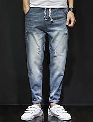 Homme simple Taille Normale Micro-élastique Sarouel Jeans Pantalon,Ample Sarouel Déchiré Couleur Pleine