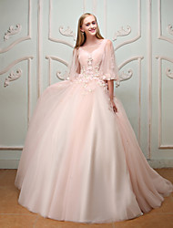 Formal Evening Wedding Party Dress - Elegant Lace-up Ball Gown Jewel Court Train Lace Satin Tulle with Beading Embroidery
