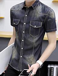 Masculino Camisa Social SimplesSólido Raiom Decote Quadrado Manga Curta