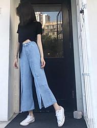 Mujer chinoiserie Alta cintura Microelástico Culotte Perneras anchas Pantalones,Perneras anchas Un Color Color puro Vaqueros