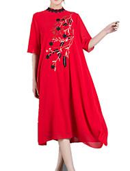 Ample Robe Femme Décontracté / Quotidien Vintage Chinoiserie Sophistiqué,Imprimé Col Arrondi Midi Manches 3/4 Autres Printemps EtéTaille