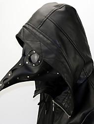 Maschere da ballo in maschera Similpelle
