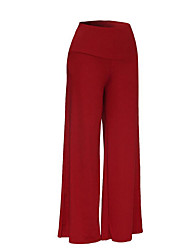 Women's High Waist strenchy Bootcut Pants,Street chic Wide Leg Pure Color Solid
