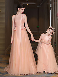 Rehearsal Dinner Formal Evening Dress - Mini Me Vintage Inspired Lace-up A-line Jewel Court Train Satin Taffeta Tulle withBeading