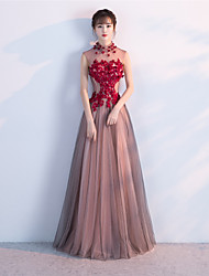 A-Line High Neck Floor Length Tulle Formal Evening Wedding Party Dress with Beading