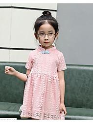 Menina de Vestido Cor Única