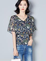 Women Summer Floral Print Chiffon Blouse V Neck Ruffle Sleeve T Shirt Elastic Waist Tops