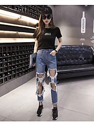Women's High Rise High Elasticity Harem Pants,Vintage Relaxed Solid