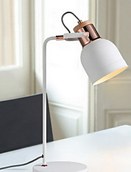 Modern Simple Living Room Study Bed Lamp
