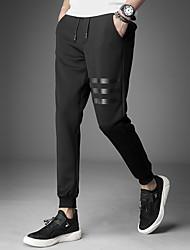 Masculino Simples Cintura Média Micro-Elástica Chinos Calças,Skinny Delgado Sólido