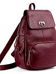 Women Backpack PU All Seasons Casual Formal Outdoor Office & Career Traveling Bucket Zipper Amethyst Gray Red Black Blue